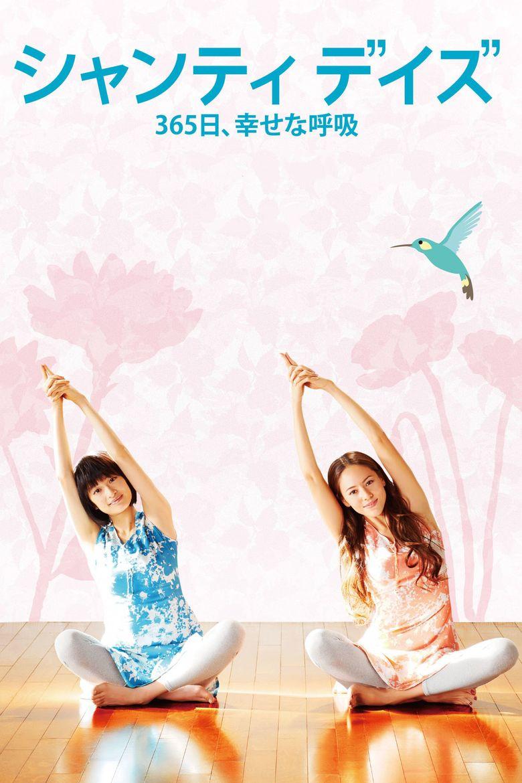 Shanti Days 365 Days, Happy Breath Poster