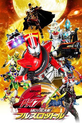 Kamen Rider × Kamen Rider Drive & Gaim: Movie War Full Throttle Poster