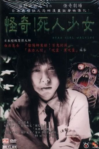 Dead Girl Walking Poster