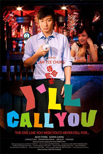 I'll Call You Poster