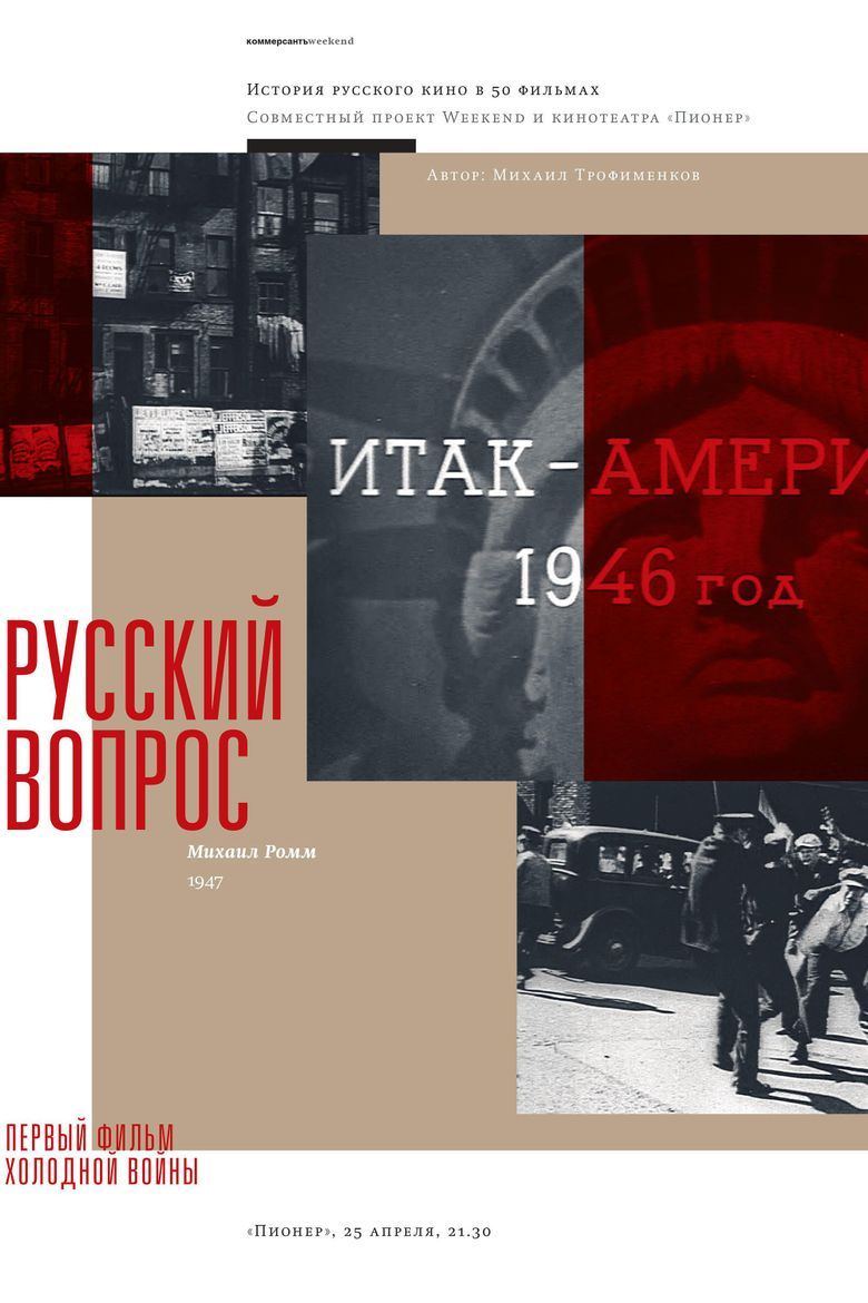The Russian Question Poster