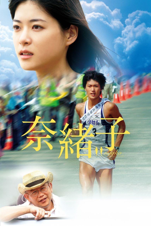 Naoko Poster