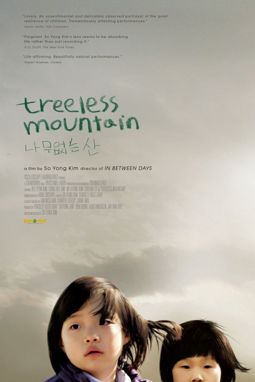 Treeless Mountain Poster