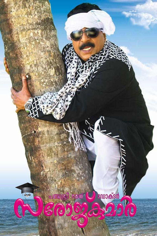 Padmasree Bharat Dr. Saroj Kumar Poster