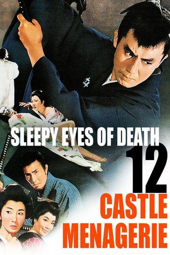 Castle Menagerie Poster