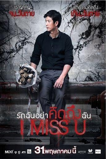 I Miss U Poster
