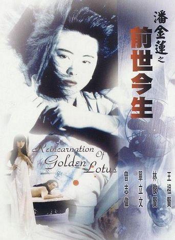 The Reincarnation of Golden Lotus Poster