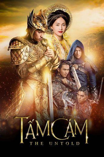 Tam Cam: The Untold Poster