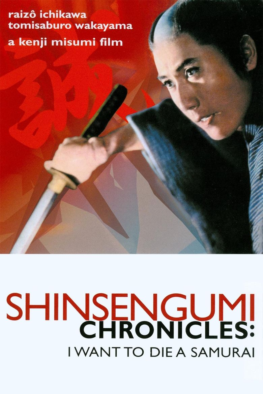 Shinsengumi Chronicles Poster