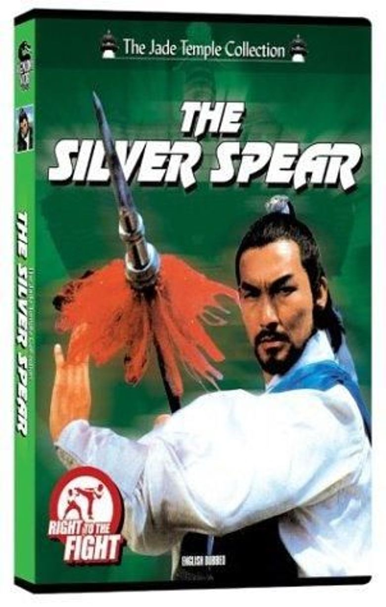 The Deadly Silver Spear Poster