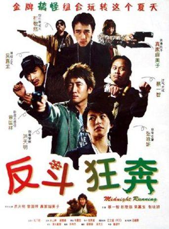 Midnight Running Poster