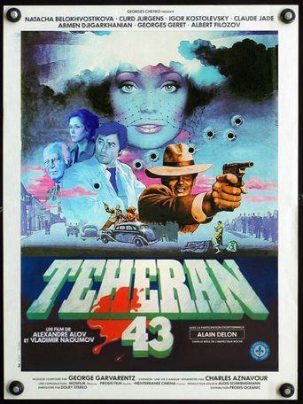 Teheran '43 Poster