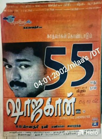 Shahjahan Poster
