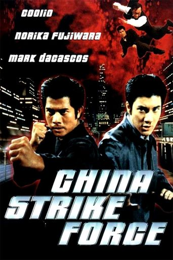 Watch China Strike Force