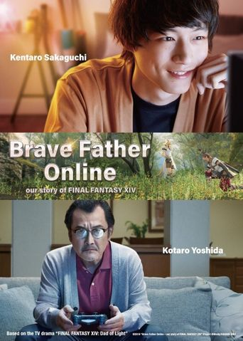 Brave Father Online - Our Story of Final Fantasy XIV Poster