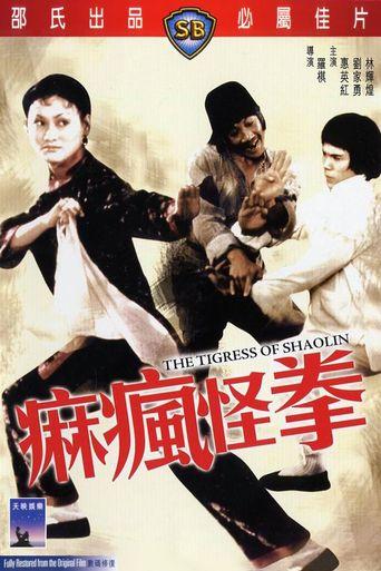 The Tigress of Shaolin Poster