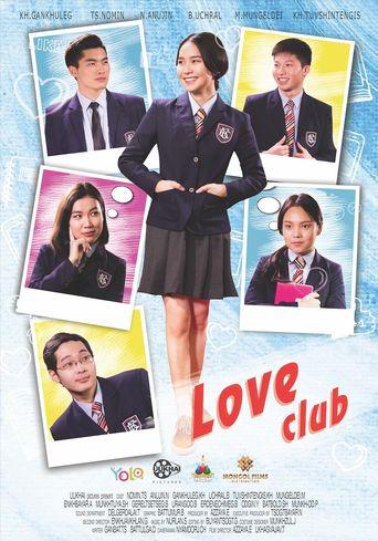 Love Club: Khairiin Club Poster