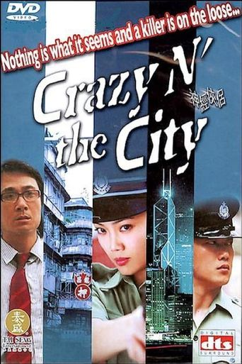 Crazy n' the City Poster