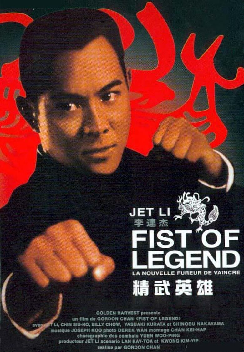 Fist of Legend Poster
