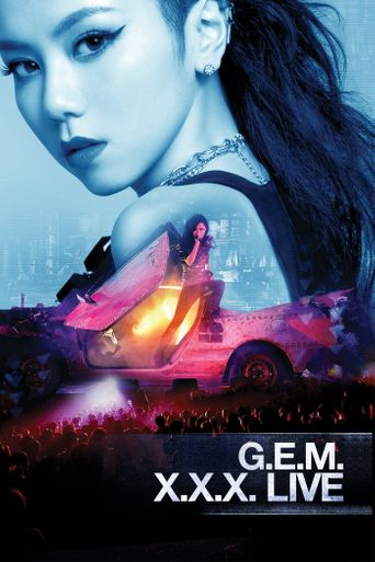 G.E.M. X.X.X. Live Poster