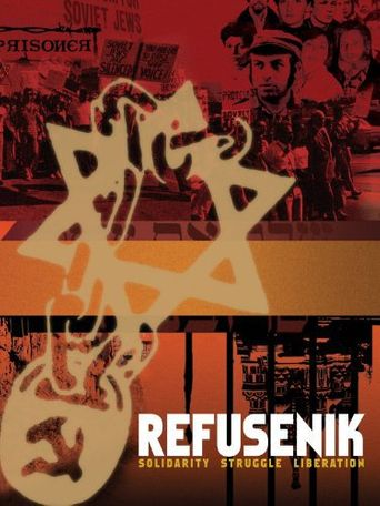 Refusenik Poster
