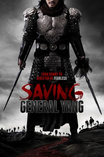Watch Saving General Yang