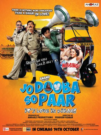 Jo Dooba So Paar: It's Love in Bihar! Poster