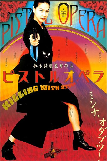 Pistol Opera Poster