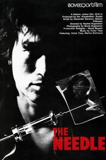 The Needle Poster