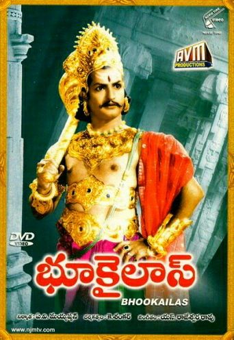 Bhookailas Poster