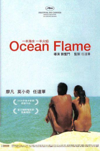 Ocean Flame Poster