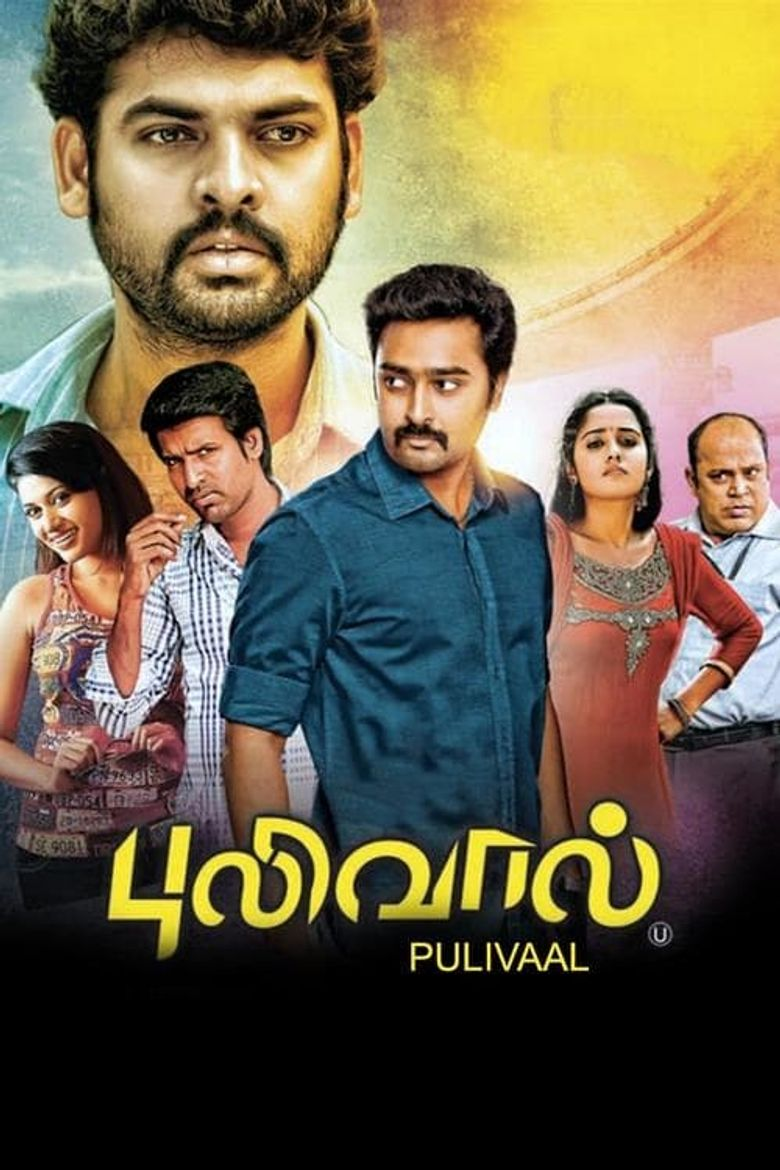 Pulivaal Poster