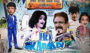 Mr. Kabaadi Poster