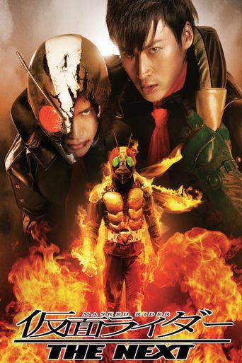 Kamen Rider - The Next Poster