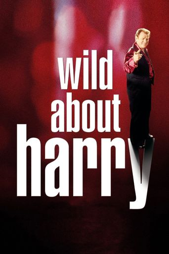 Wild About Harry Poster