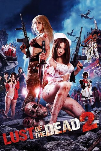Rape Zombie: Lust of the Dead 2 Poster