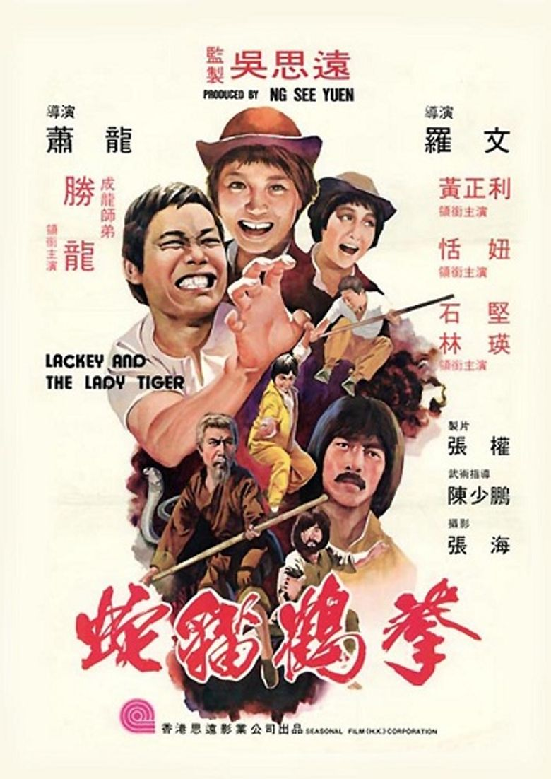 Lackey and the Lady Tiger Poster