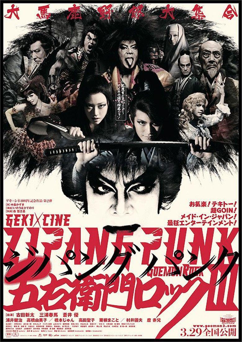 Zipang Punk Poster