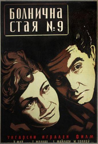 Ward No. 9 Poster