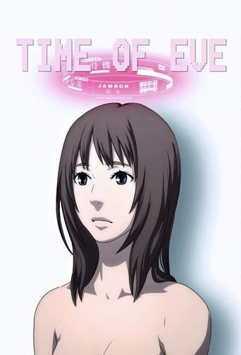 Time of Eve: The Movie Poster