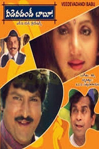 Veedevadandi Babu Poster
