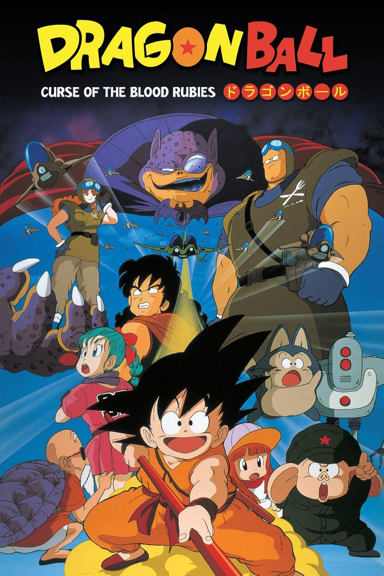 Dragon Ball: Curse of the Blood Rubies Poster
