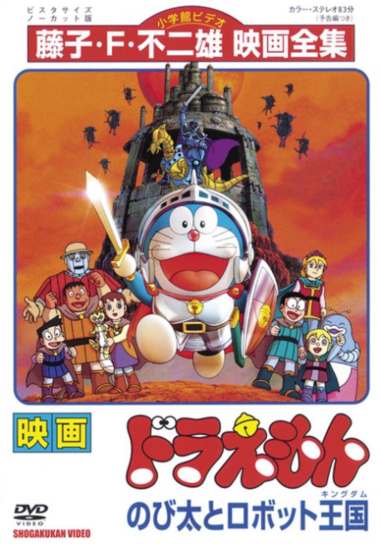 Doraemon: Nobita and the Robot Kingdom Poster