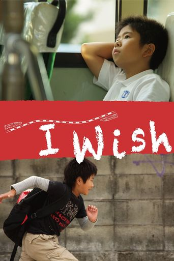 Watch I Wish