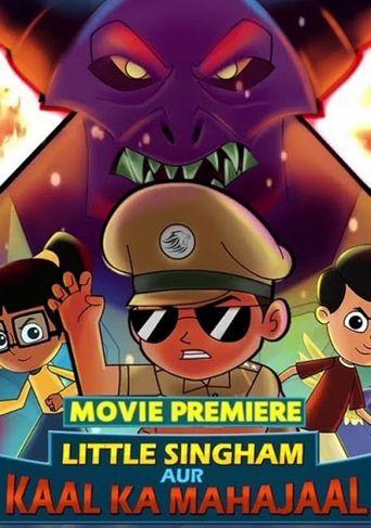Little Singham aur Kaal ka Mahajaal Poster