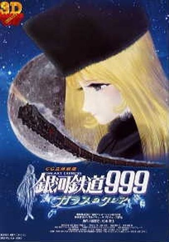 Galaxy Express 999: Claire of Glass Poster
