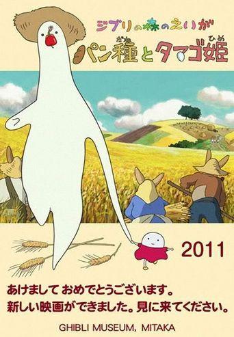 Mr. Dough and the Egg Princess Poster