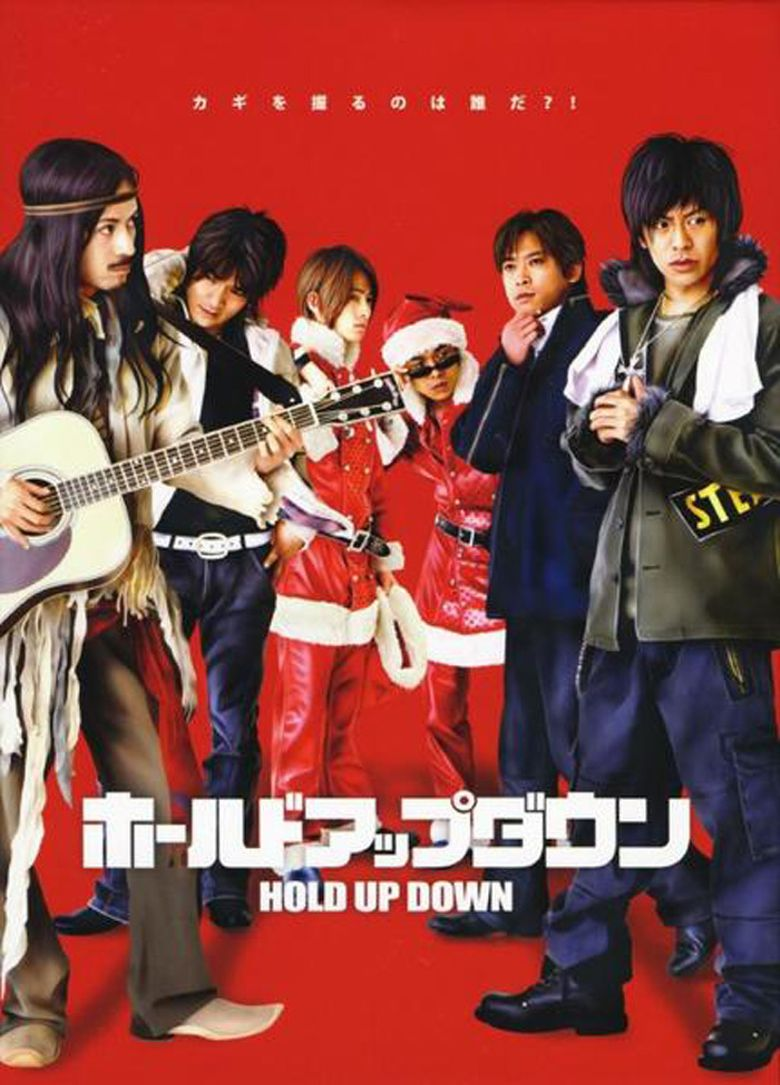 Hold Up Down Poster