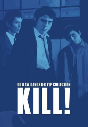 Outlaw: Kill! Poster