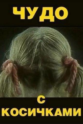 Long-Haired Wonder Poster